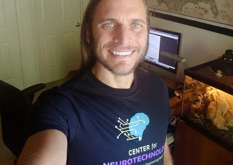 Headshot of 2020 RET participant James Boyd
